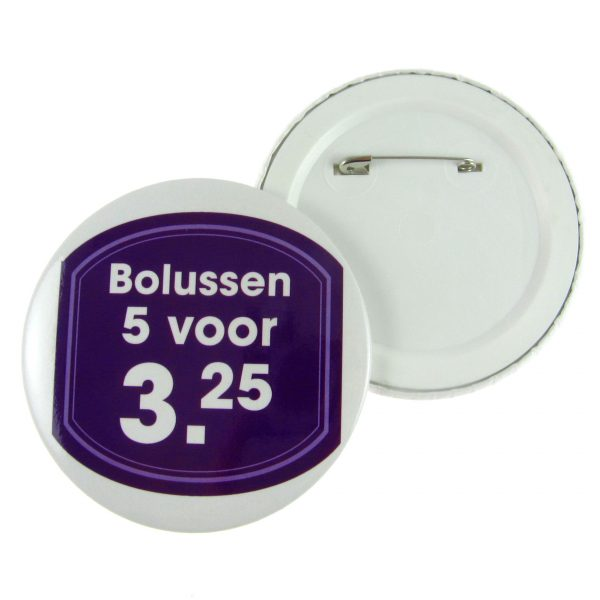 button-77mm-6